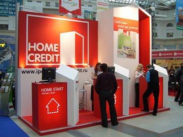 Как получить кредитную карту хоум кредит банка