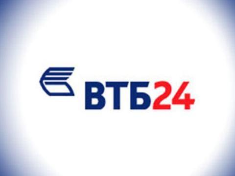 автокредит ВТБ 24 условия