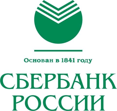Кредиты населению в Сбербанке России